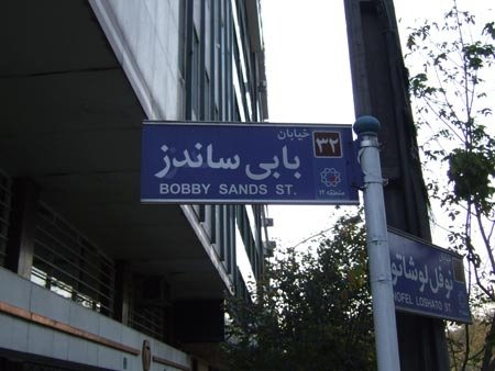 """Tyrants tremble before men who are capable of dying for their ideals, after 60 days on hunger strike!""- Fidel Castro Image: Bobby Sands Street, Tehran, Iran."