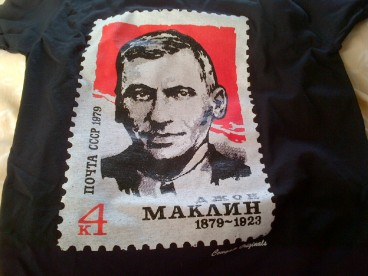 Cowgate Originals John MacLean Soviet stamp design T-Shirt now available at 107 Cowgate.